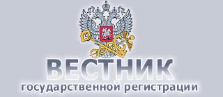 Сведения, внесенные в Единый государственный реестр юридических лиц